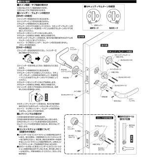 TOSTEM(トステム) LIXIL(リクシル) 交換用WXシリンダー Z-2A2-DHYD ゴールド 2個同一