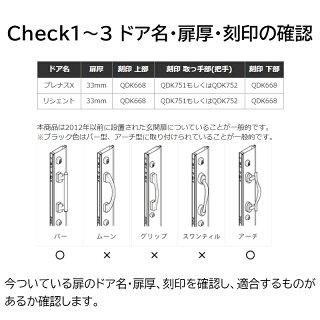 TOSTEM(トステム) リクシル 交換用DNシリンダー Z-1A3-DDTC ブラック 2個同一 キー5本付き