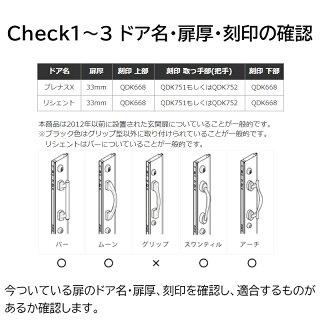 TOSTEM(トステム) LIXIL(リクシル) 交換用Wシリンダー Z-2A3-DDTC ブラック 2個同一