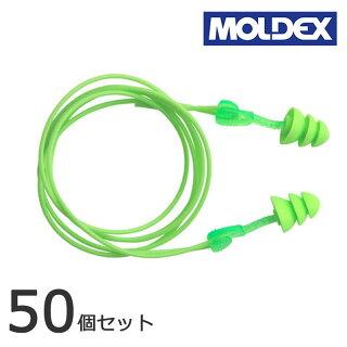 耳栓(耳せん)MOLDEX モルデックスGlide trio 6445 50ペアセット