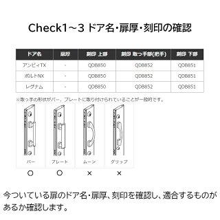 TOSTEM(トステム) リクシル 交換用URシリンダー DGZZ1032 グレー 2個同一