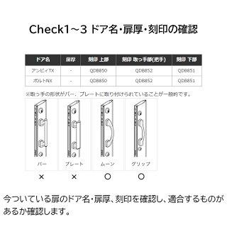 TOSTEM(トステム) リクシル 交換用DNシリンダー DGZZ3036 グレー 2個同一