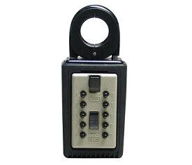 キーボックス カギ番人 PC4 ボタン南京錠型 あす楽 鍵番人 ケイデン