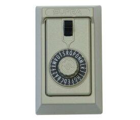 キーボックス カギ番人 S5 ダイヤル壁付型 鍵番人 カギ保管 鍵保管