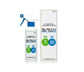 クレベリンS-100 除菌・消臭剤 防災グッズ