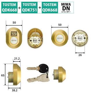 TOSTEM(トステム) リクシル 交換用DNシリンダー Z-1A1-DCTC グレイスゴールド 2個同一