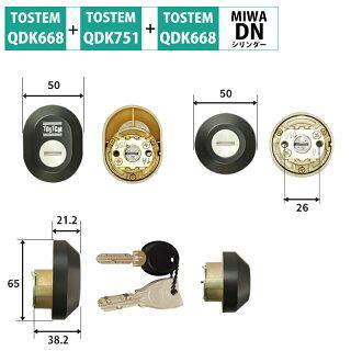 TOSTEM(トステム) リクシル 交換用DNシリンダー Z-1A3-DCTC ブラック 2個同一