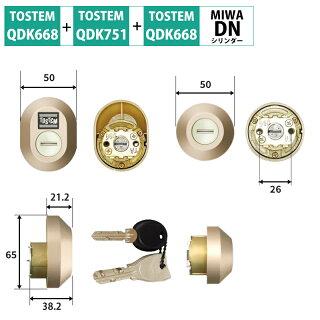 TOSTEM(トステム) リクシル 交換用DNシリンダー Z-1A2-DCTC シャイングレー 2個同一