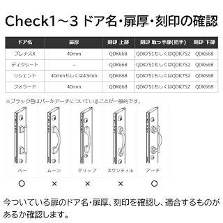 TOSTEM(トステム) LIXIL(リクシル) 交換用Wシリンダー Z-2A3-DCTC ブラック 2個同一