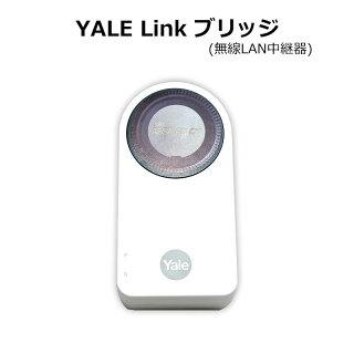 GATEMAN (ゲートマン) YALE Linkブリッジ (無線LAN中継器)