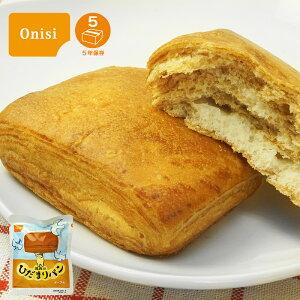 尾西のひだまりパン メープル 送料無料 非常食 備蓄 防災 保存食 5年保存 災害 美味しい 防災グッズ