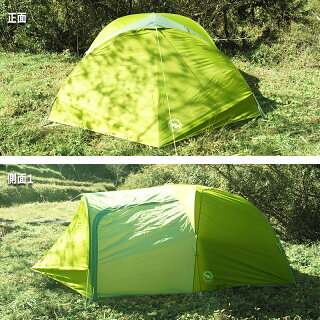 BIG AGNES キャンプテント ブラックテイル2 ホテル グリーン
