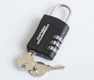 3ダイヤル式南京錠コンビネーションパドロックRK N-1261 送料無料 ノムラテック 防犯グッズ