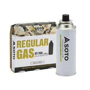 ソト SOTO レギュラーガス 3本セット ST-7001 カセットガス カセットボンベ CB缶 新富士バーナー