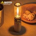 SOTO Hinoto (ひのと) SOD-251 送料無料 ソト キャンプ アウトドア ソロキャンプ 軽量 屋外