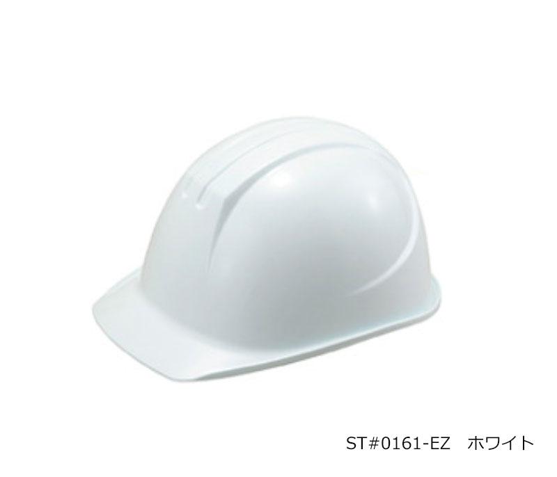 タニザワヘルメット ST#0161-EZ ホワイト 保護帽 安全用品 安全グッズ 谷沢 安全用品