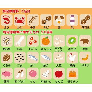 5年保存 安心米おこげ(カレー味)