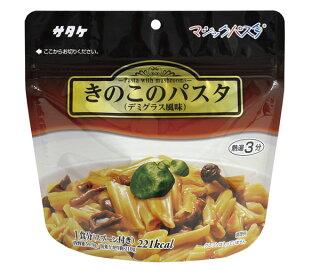 非常用5年保存食マジックパスタ きのこのパスタ(デミグラス風味) 単品