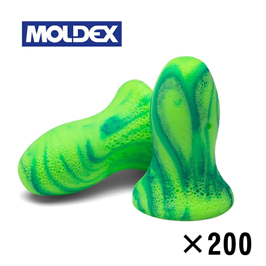 耳栓(耳せん)MOLDEX モルデックス メテオスモール6630 200ペア いびき 睡眠 騒音 旅行 安全用品