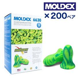 耳栓(耳せん)MOLDEX モルデックス メテオスモール6630 200ペア 安眠 いびき 睡眠 騒音 旅行 使い捨て PVCフリー Meteors 安全用品