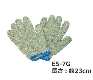 ケブラー軍手 ES-7G 送料無料 あす楽 作業用 手袋 防刃用品 防刃グローブ 安全用品