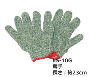 ケブラー軍手(薄手) ES-10G 送料無料 あす楽 防刃用品 防刃グローブ 作業用 手袋 安全用品