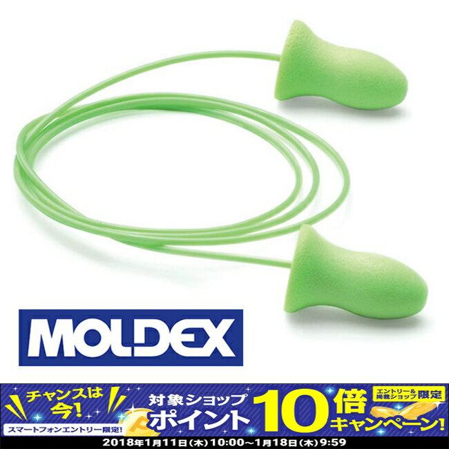 【期間限定!エントリーでポイント10倍!】耳栓(耳せん)MOLDEX モルデックス メテオ紐付6970 単品 メテオシリーズ 安全用品