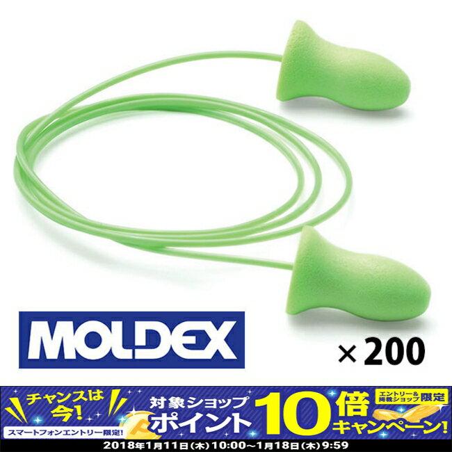 【期間限定!エントリーでポイント10倍!】耳栓(耳せん)MOLDEX モルデックス メテオ紐付6970 100個入り メテオシリーズ 安全用品