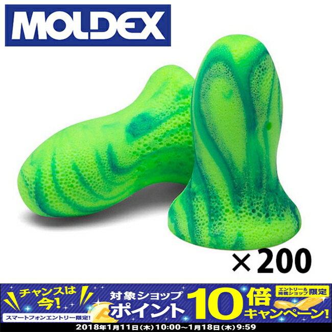 【期間限定!エントリーでポイント10倍!】耳栓(耳せん)MOLDEX モルデックス メテオスモール6630 200ペア 安全用品