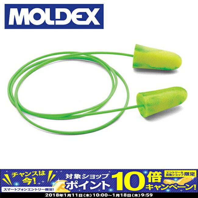 【10月限定!エントリーでポイント10倍!】耳栓(耳せん)MOLDEX モルデックス ゴーイングリーン紐付6622 単品 CAMOPLUGS 安全用品