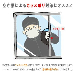ガードマン No.390S シルバー