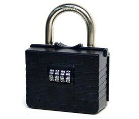 鍵の収納BOX キーストックBIG NS-1264 安心できる共有鍵の保管場所