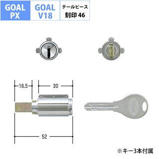 GOAL(ゴール)交換用 V18シリンダー PX用 16.5mm テールピース刻印46 (GCY-220)