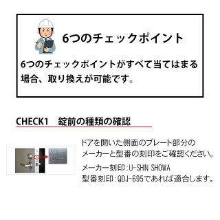ALPHA(アルファ) edロックPLUS(SHOWA QDJ-695用) WS200-11