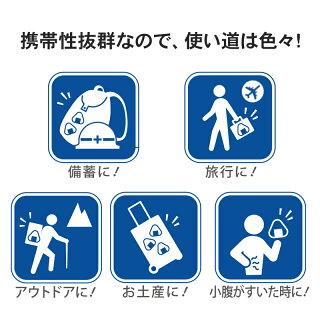 尾西の携帯おにぎり お試し用4種類コンプリートセット