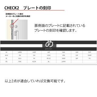 MIWA(美和ロック)交換用U9シリンダーLA+LA ブロンズ色 2個同一キー DT29-32mm