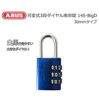 ABUS(アバス) 可変式3段ダイヤル南京錠 145-BigD ブルー