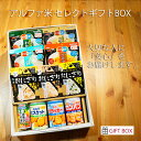 敬老の日 ギフトセット 非常食 防災セット 保存食 アルファ米セレクトギフトBOX マジックライス 尾西食品