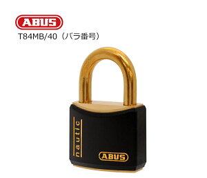 ABUS(アバス)社製真鍮南京錠 T84MB/40KD 送料無料 小型 おしゃれ ポスト 防犯 防犯グッズ