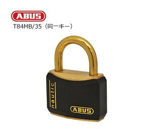ABUS(アバス)社製真鍮南京錠 T84MB/35KA(同一キー仕様) 送料無料 小型 おしゃれ ポスト 防犯 防犯グッズ