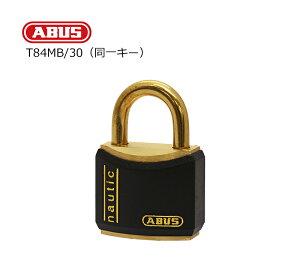 ABUS(アバス)社製真鍮南京錠 T84MB/30KA(同一キー仕様) 送料無料 小型 おしゃれ ポスト 防犯 防犯グッズ