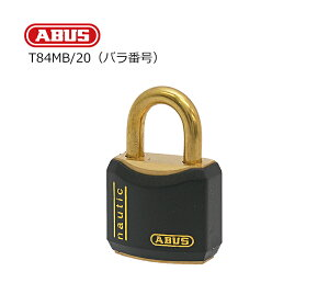 ABUS(アバス)社製真鍮南京錠 T84MB/20KD 送料無料 小型 おしゃれ ポスト 防犯 防犯グッズ