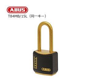 ABUS(アバス)社製真鍮南京錠 T84MB/15LKA(同一キー仕様) 送料無料 小型 おしゃれ ポスト 防犯 防犯グッズ