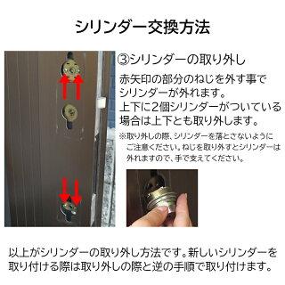 MIWA(美和ロック)交換用JNシリンダーLIX+LIX CB色(MCY-500)2個同一キー