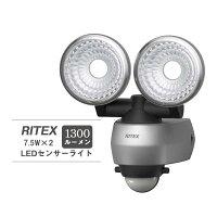 ムサシ RITEX LEDセンサーライト 100V(7.5W×2灯)LED-AC315
