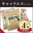 ドイツの猫砂 キャッツエコ 4袋