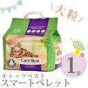 猫砂 スマートペレット 1袋