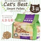 ドイツの猫砂キャッツベストスマートペレット