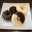 高田さんちのドーナッツ