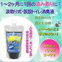 ニオワン汲み取りトイレ消臭液(1〜2ヶ月用)